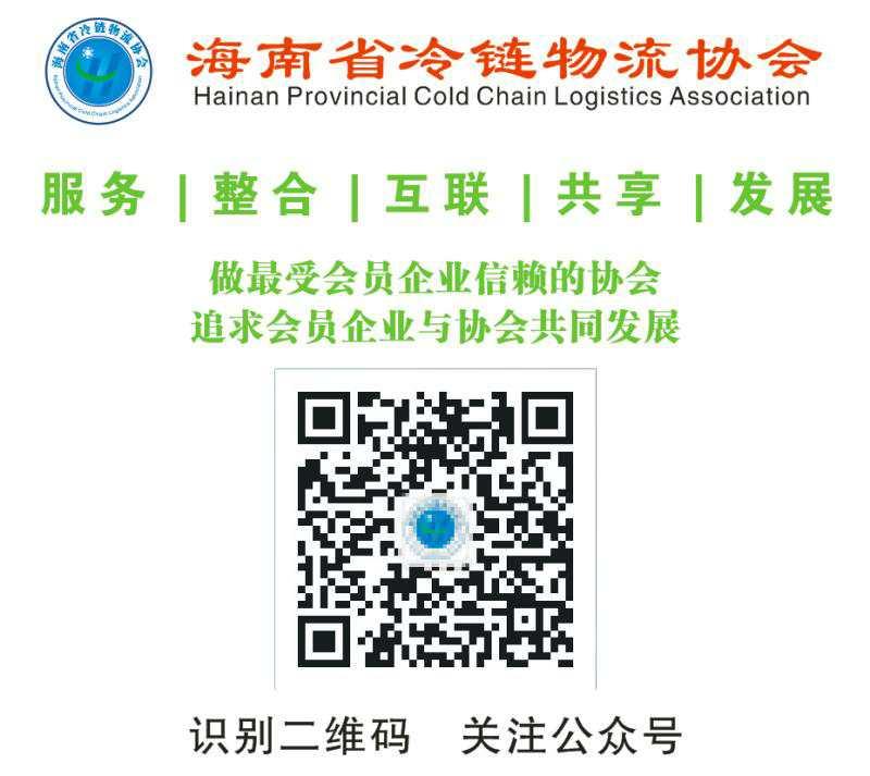 【海南日报客户端】海南省必威883必威体育官网入口协会发布新冠肺炎疫情防控倡议书