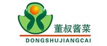 海南来发农业综合发展有限公司