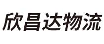 海南欣昌达必威体育官网入口有限公司