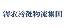 海南省海农必威883必威体育官网入口集团有限公司